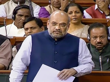 File image of Union Home Minister Amit Shah. PTI