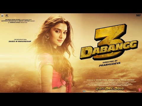 महेश मांजरेकर यांच्या मुलीची जोरदार एन्ट्री | Dabangg 3: Introducing Saiee M Manjrekar | Salman Khan | Sonakshi Sinha | Prabhu Deva | 20th Dec