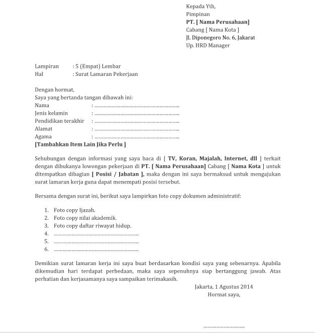 Contoh Cv Lamaran Kerja Di Hotel Bahasa Inggris Best Resume Examples