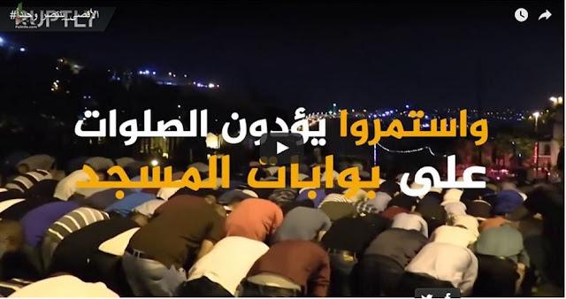 Berita Islam ! Al-Aqsha Menang Sendirian... Bantu Share !