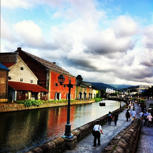 Aha. So this is the famous Otaru canal.