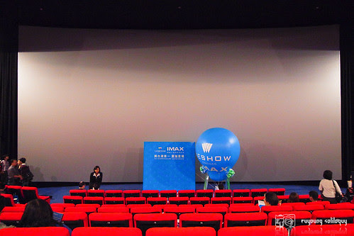 Vieshow_IMAX_17 (by euyoung)