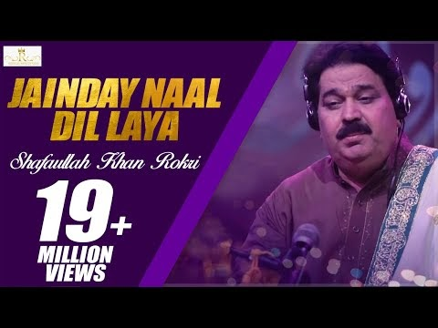 Jainday Naal Dil Laya Mp3 Download | Shafaullah Khan Rokhri