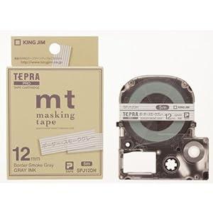 KING JIM テプラPROカートリッジ マスキングテープ「mt」ラベル ボーダー・スモークグレー SPJ12DH