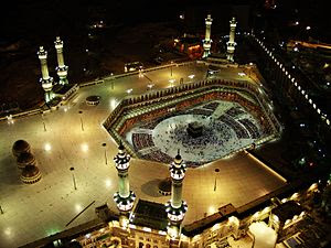 English: Mecca, Saudi Arabia. Holiest site in ...