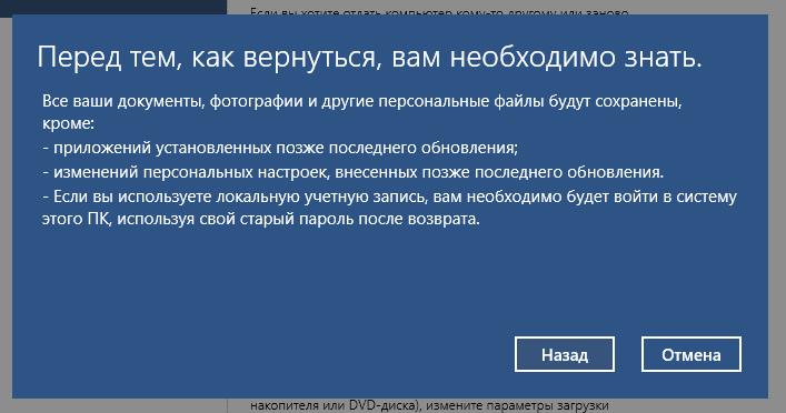 27-01-2015 16-57-06