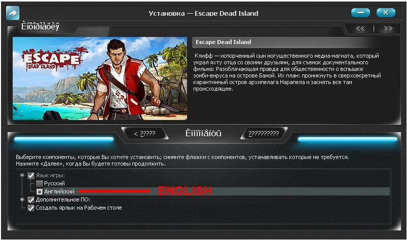 Screen Shot Of Escape Dead Island (2014) Full PC Game Free Download At worldfree4u.com