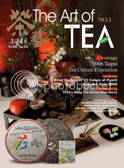 The Art of Tea 1