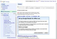 Google-reader-offline