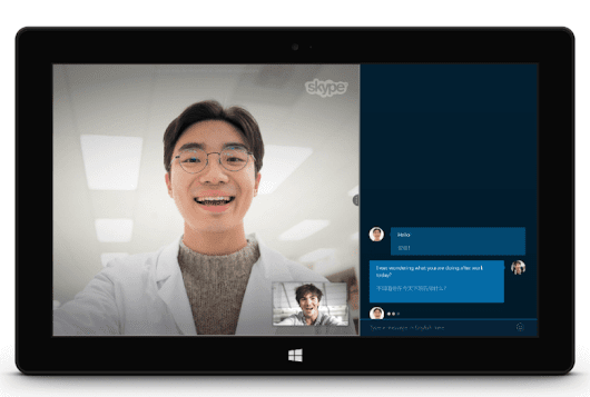 Skype's real-time translation tool will be integrated into the main Windows app by end of summer