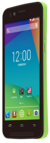 freetel フリーテル SIMフリー スマートフォン priori2 スペシャルパック グリーン ( Android 4.4 / 4.5inch / 標準 SIM / micro SIM / デュアルSIMスロット / 1GB / ROM 8GB ) FT142A-PR2SP-G