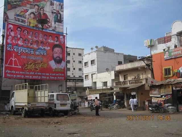 Nanded Phata, Sinhagad Raod Pune - Urbangram Kirkatwadi is a Kilometer from here