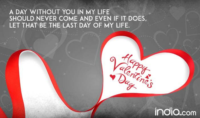 Valentines Day 2017 Wishes Best Romantic Quotes Sms Facebook