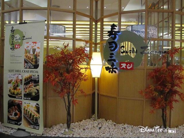 Sushi Zanmai, The Gardens