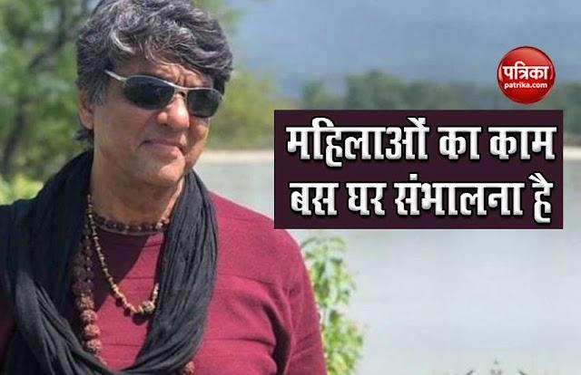 महिलाओं के लिए अभिनेता Mukesh Khanna ने दिया विवादित बयान, कहा-'औरतों के बाहर काम करने से हुआ #Metoo का जन्म'