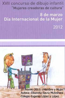 Xvii Concurso De Dibujo Infantil Mujeres Creadoras De Cultura