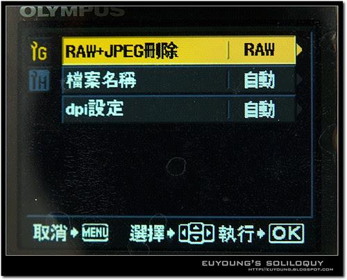 e420_menu34 (by euyoung)