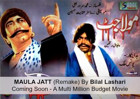 Pakistani Film Maula Jatt Full Movie