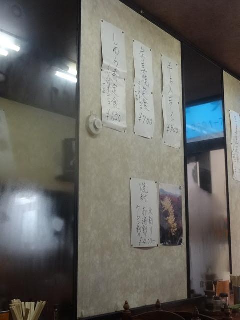 壁のメニュー@幸楽