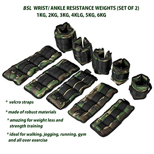 Camouflage Ankle Army Wrist Resistant Gym Weights Strength Running Training. * 1kg, 2kg, 3kg, 4kg, 5kg, 6kg. Running Ladies Men Gym Cardio * ✔Cheapest In Town✔Cannot Be Beaten On Quality & Price✔