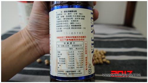 源珍醬油07.jpg
