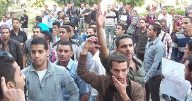 مسيرة بأسيوط ضد الإعلان الدستورى - صورة أرشيفية