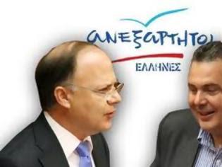 Φωτογραφία για Ο γ.γ. των Ανεξάρτητων Ελλήνων βουλευτής επικρατείας Μ.Γιαννάκης για το ξεπούλημα της δημόσιας περιουσίας