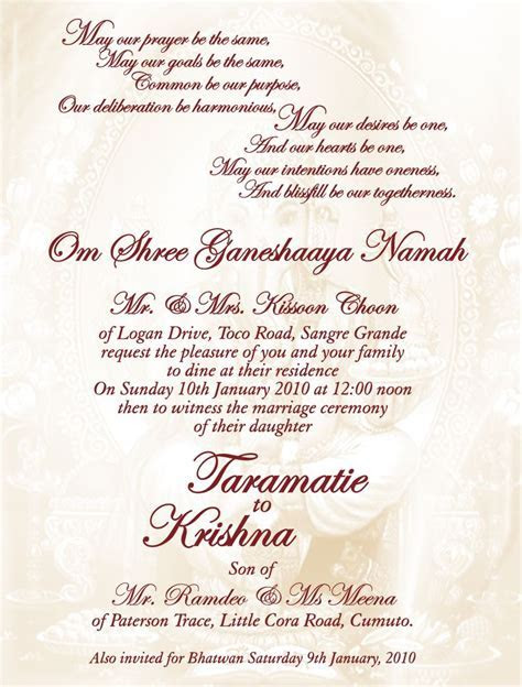 Awesome Christian Wedding Invitations   Jayashree in 2019