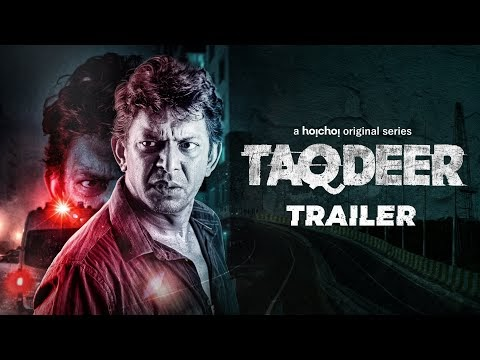 Taqdeer Web Series Review: Outstanding Performances