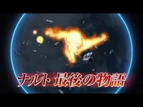 Naruto Shippuden Dub Indo / Dubbing Bahasa Indonesia