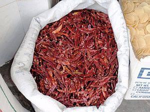 תבלינים Dried hot pepper Shata Type