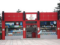 A store for the 2008 Summer Olympics, to be he...