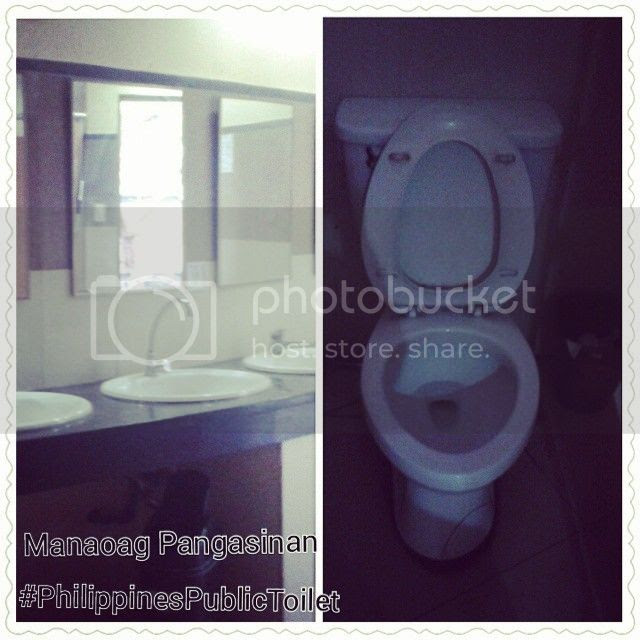 photo philippines-public-toilet-manaoag-pangasinan.jpg