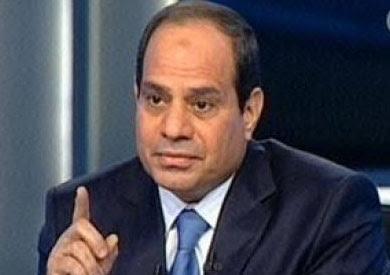 http://www.shorouknews.com/uploadedimages/Sections/Egypt/Eg-Politics/original/CC-1945.jpg