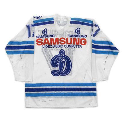 Moscow Dynamo 91-92 F jersey, Moscow Dynamo 91-92 F jersey