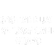 Hot Dog Caper - 30th Annual - presented by Cal Poly Pomona Foundation, Inc.