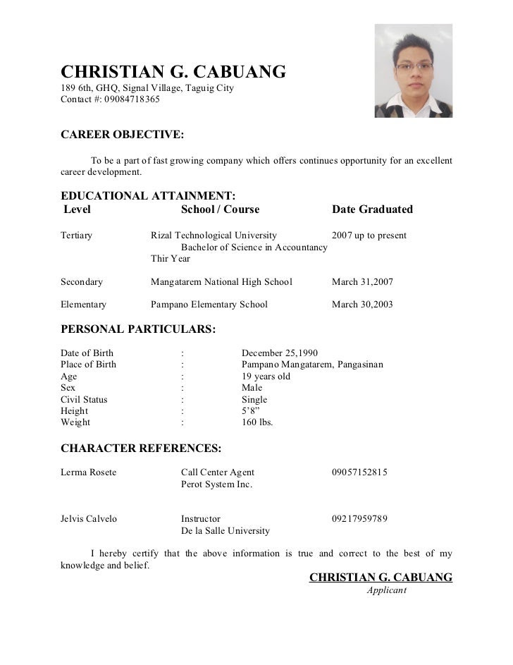 sample resume format seaman