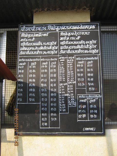 PMPML Pimple Gurav - Pimpri Chinchwad Municipal Corporation - Bus Stand Timetable