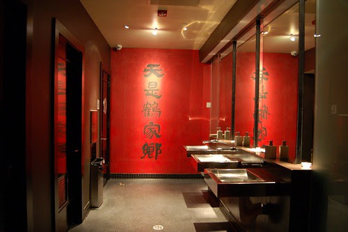 Oh  I enjoy bathroom decor too The Hungry Hedonist  Sino Restaurant  amp  Lounge. Chinese Bathroom Decor   Dream Bathrooms Ideas