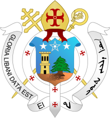 Coat of Arms of the Maronite Patriarchate.svg