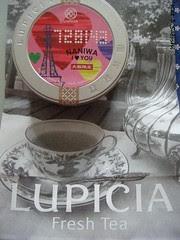 lupicia (2)