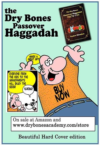 Dry Bones, Kirschen, Haggadah, Amazon, Pessah, Passover,