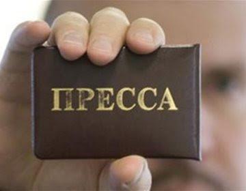 Международная и европейская федерации журналистов созывают встречу с участием союзов журналистов России и Украины