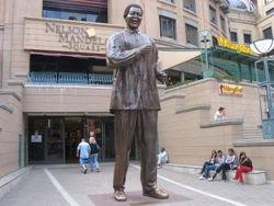 Giant Nelson Mandela