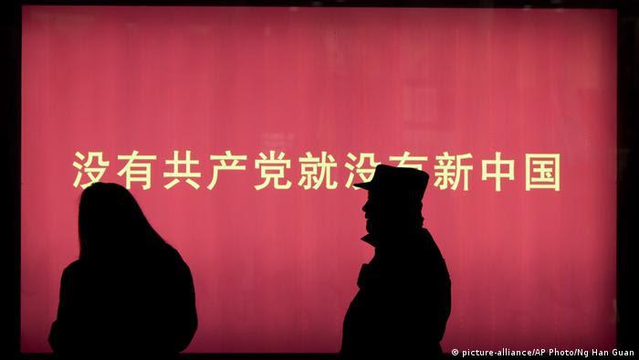 China Ohne kommunistische Partei gibt es kein China (picture-alliance/AP Photo/Ng Han Guan)