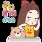 http://line.me/S/sticker/12295