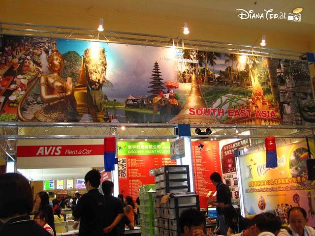 MATTA Fair August 2011 (16)