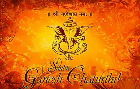 happy ganesh chaturthi whatsapp status messages