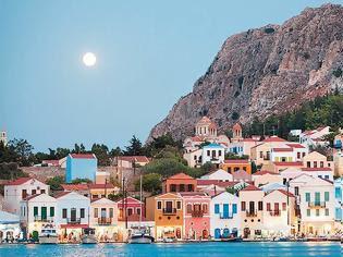 Φωτογραφία για Ελληνικό νησί ρίχνει τις τιμές του κατά 50% και βάζει δωρεάν πλοίο
