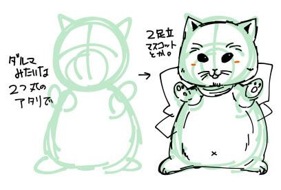 丸いアタリで可愛い猫を描く方法動物の描き方入門上達テクニック